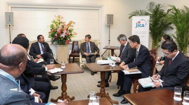 Abiy Hold Talks with Business, Deve't Partners in Tokyo