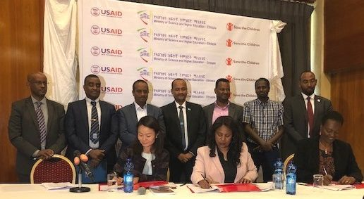 New U.S. Investment to Help Ethiopia's Education System Prepare University Graduates for the Workplace