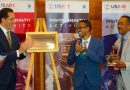 U.S. Support to Modernize Ethiopia's Health System