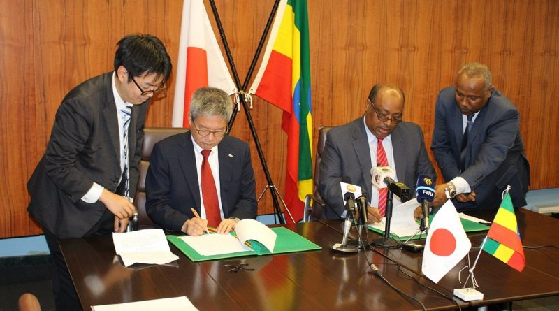Signing of the deal at Ministry of Finance on Tuesday Tuesday