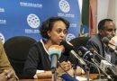 Ethiopia Records 9 New Coronavirus Cases; One Recovery