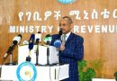 Ministry of Revenue Collects 107bln Birr in Four Months